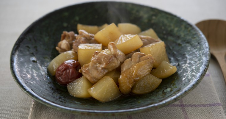 コクとさっぱり「大根と鶏肉の梅干し煮」