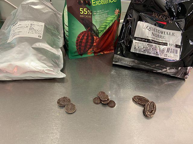 チョコレート選び