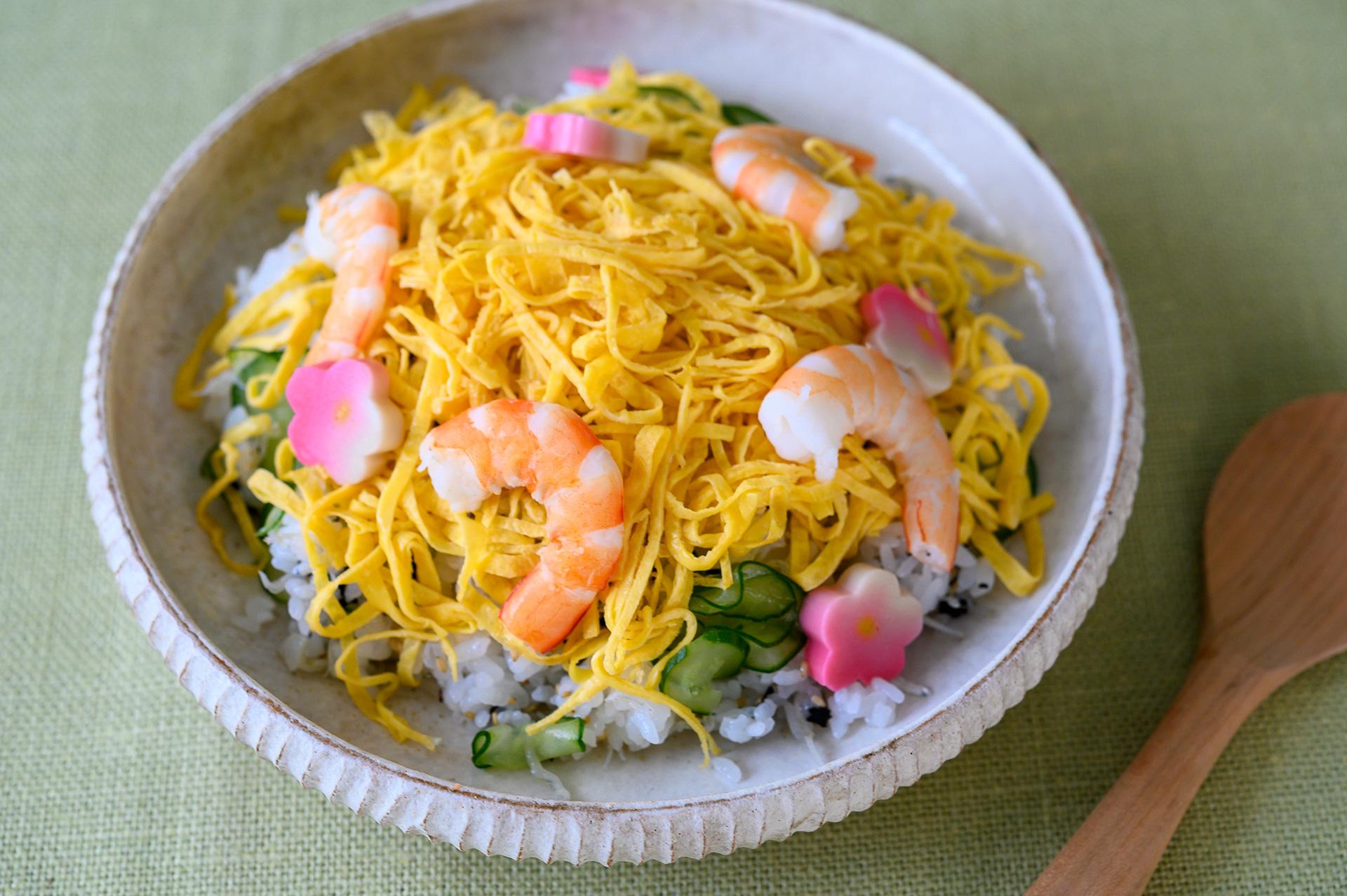 ていねいに作る「錦糸卵」と簡単華やか「ちらし寿司」
