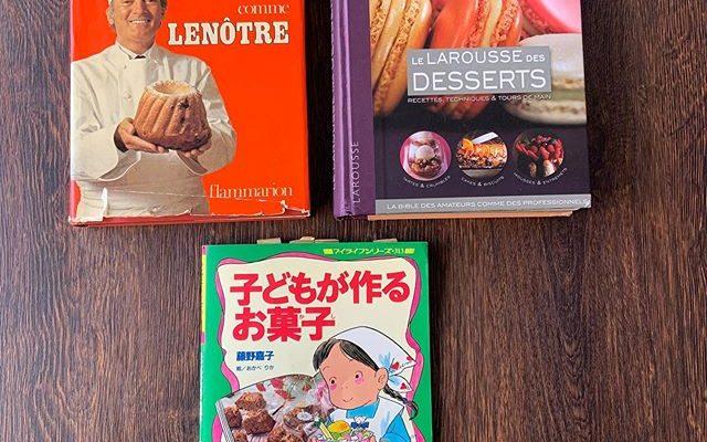 【私の好きな料理本リレー】