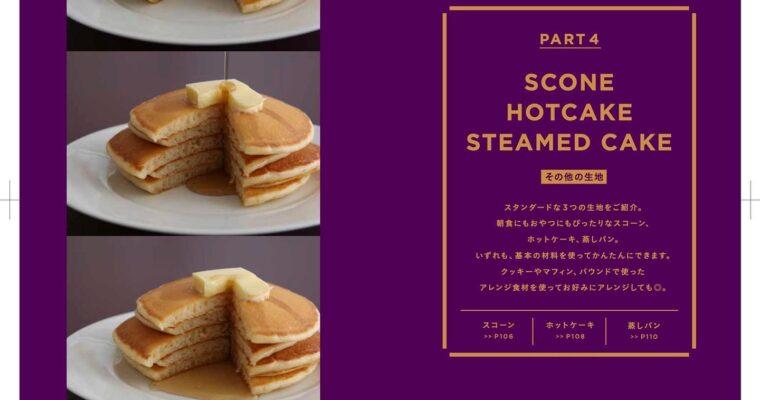 1月21日に発売になるレシピ本の紹介〜パート4!3つのお菓子と単品おやつが大枠になっていてパート4は単品おやつです。単品おやつってなに?って感じですけど、スコーン、パンケーキ、蒸しパンです。私のだーいすきなレシピでご紹介。撮影:公文美和さんスタイリング:西﨑弥沙さんデザイン:高橋朱里さん、菅谷真理子さん(マルサンカク)構成、編集:三浦良枝さん企画、編集:岡田好美さんさてさて、そろそろ皆さんのお手元に届き始めると思います!究極シンプルケーキにはあのQRコードが付いているそうです。QRコードがついているってことは、、、特別動画があるってこと!みなさん店頭にありましたらどうぞよろしくお願い申し上げます。たのしみにしててくださいね〜#藤野貴子 #fujinotakako #シンプル焼き菓子 (Instagram)