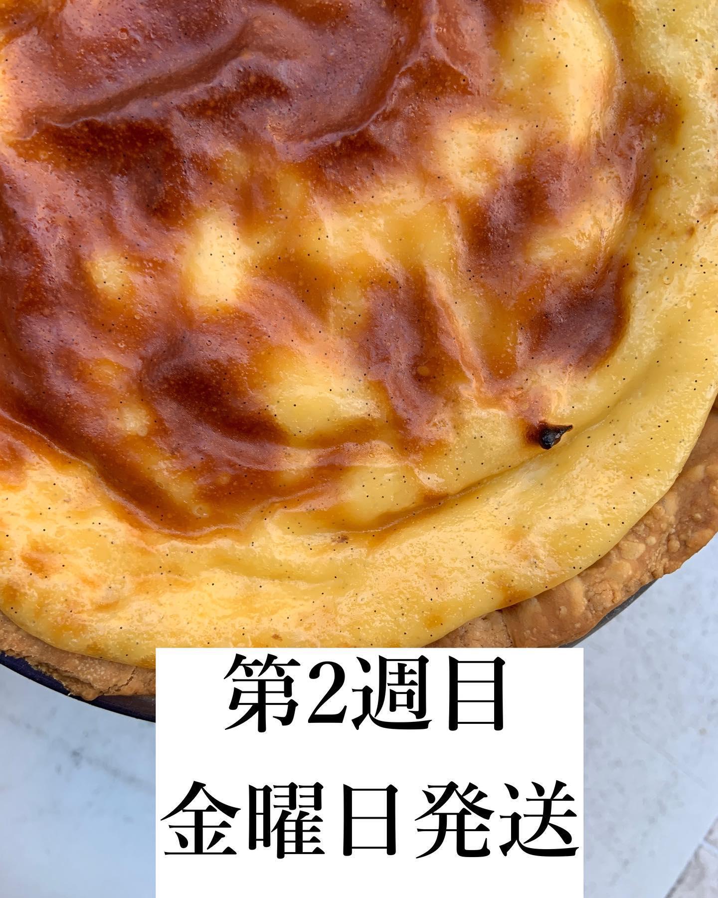 <藤野貴子のお菓子定期便のお知らせ>
