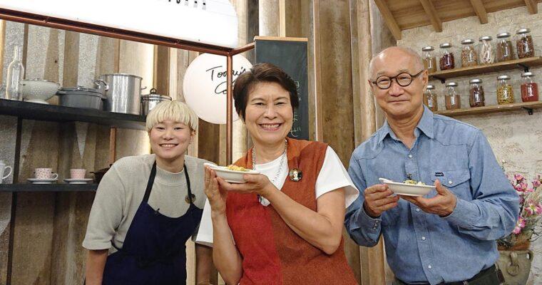 きょうの料理 レシピリレー